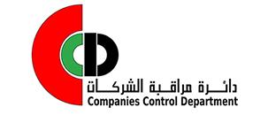 Companies Control Department