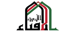 Iftaa Department