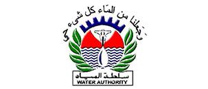 سلطة المياه