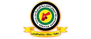 Civil Service Bureau