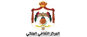 المركز الثقافي الملكي