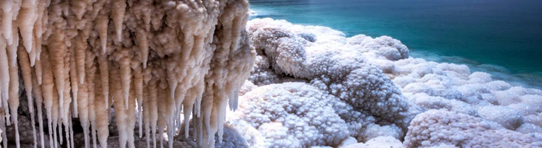البحر الميت و وادي الأردن